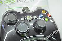 Джойстик XBOX PC 2 in 1 Wire Joypad C 101
