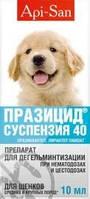 Празицид суспензия от глистов для щенков