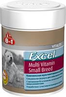 8в1 Excel Витамины для собак мелких пород