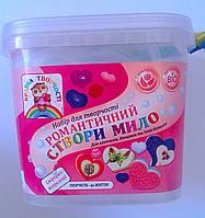 Мыло Романтичне Сердечки 130005.1 Країна творчості Украина
