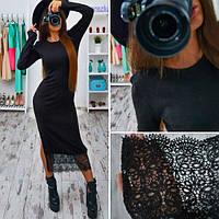 Женское модное платье миди с дорогим кружевом (5 цветов)