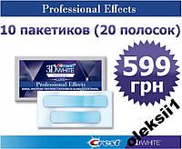 Полоски Crest 3D White Whitestrips Professional