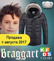 Куртки качественные для детей