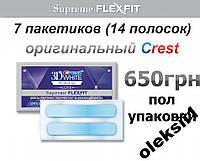 Полоски Crest 3D White Whitestrips Supreme FlexFit