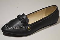 Балетки-туфли модно стильно удобно 36-37