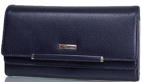 Стильный женский кошелек из натуральной кожи DESISAN (ДЕСИСАН) SHI724-315-6FL синий