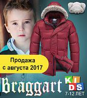 Куртки большие для детей