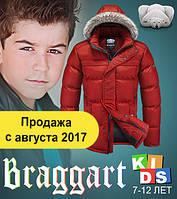 Куртки красивые для детей