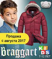 Куртки меховые для детей