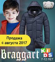 Куртки маленькие для детей