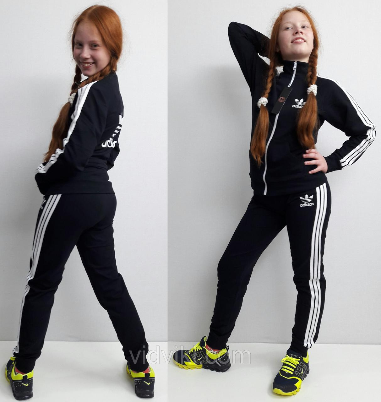Женские спортивные костюмы с начесом с доставкой