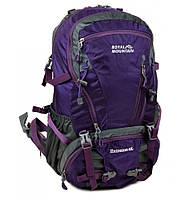 Рюкзак Туристический полиэстер Power In Eavas 8421 violet, рюкзак походный, 2 лямки