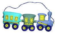 Набор игрушка из фетра В-194 Паровозик желаний