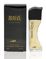 Туалетная вода JUST PARFUMS MAGIC NOYAU edt 30ml W