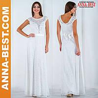 """Белое вечернее, свадебное платье длинное """"Прованс"""""""