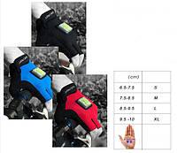 Перчатки велосипедные Gaciron B09 Smart, новые