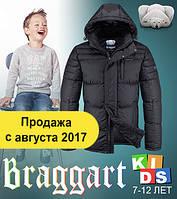 Куртки строгие для детей