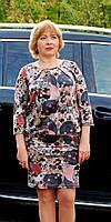 Женское платье на манжете