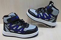 Высокие кроссовки на мальчика, демисезонные теплые спортивные ботинки тм Tom.m р.28,30