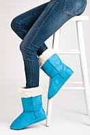 Женские зимние угги голубые с белым мехом