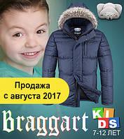 Куртки пуховики для детей