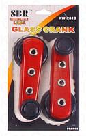 Ручки стеклоподъемника KW-2010 красные