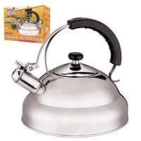 Чайник металлический 3,5л Stenson MH-0639