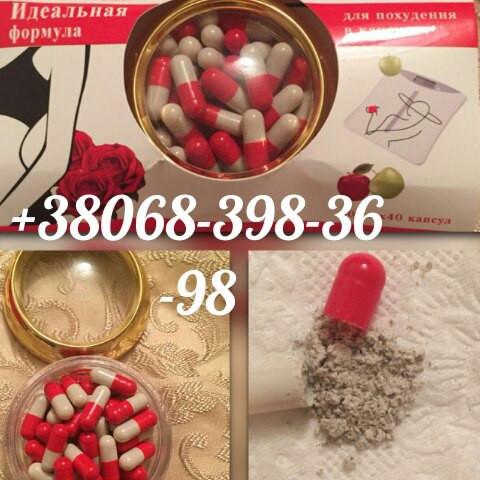 Dr.Holland - Магазин тайской медицины