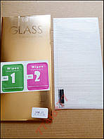 Защитное стекло для Samsung J7 9H 0.3мм 2,5D