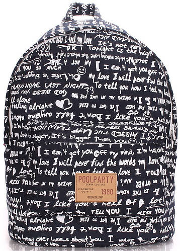 Стильный городской женский рюкзак на 6 л  POOLPARTY backpack-signature-darkblue