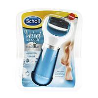 Электрическая роликовая пилка Scholl для удаления загрубевшей кожи, цвет голубой