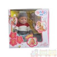 """Кукла-пупс """"Baby Born"""" в зимней одежде с аксессуарами"""