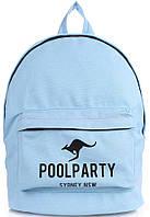Повседневный голубой женский рюкзак на 6 л  POOLPARTY backpack-kangaroo-blue