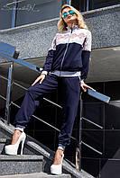 Женский осенний спортивный костюм-двойка из двунитки