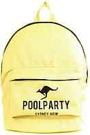 Солнечный желтый повседневный  женский рюкзак на 6 л  POOLPARTY backpack-kangaroo-yellow