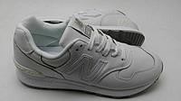 Кроссовки мужские New Balance 1400 белые кожа оригинал