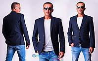 Модный стильный мужской пиджак