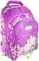 Рюкзак ранец для Девочки школьный качественный