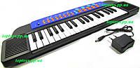 Пианино Синтезатор большой 37 клавиш, от сети 220V