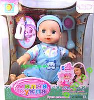 Кукла интерактивная, двигается, издаёт звуки, 28см