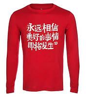 Пайта Mi Long-sleeved T-shirt positive energy Red M