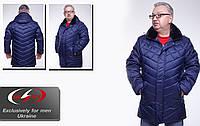 Длинное стеганная куртка Sigtex, модель Полар
