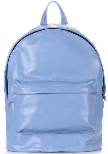 Кожаный женский рюкзак на 6 л  POOLPARTY backpack-leather-sky