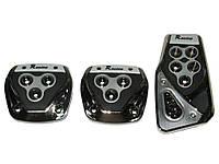 Накладки на педали XB-375 grey/chrome