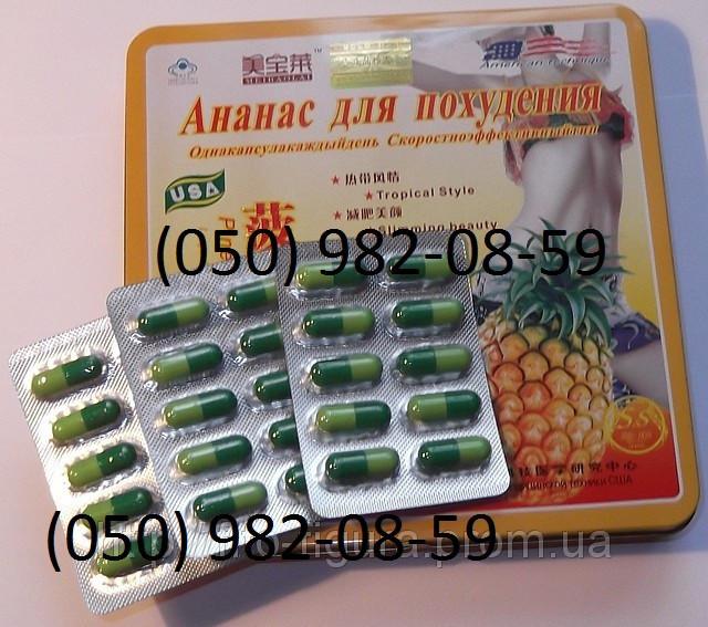 Таблетки для похудения семинин