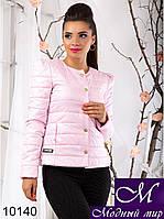 Женская розовая осенняя куртка S, M, L арт. 10140