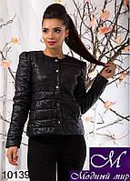 Женская черная осенняя куртка S, M, L арт. 10139