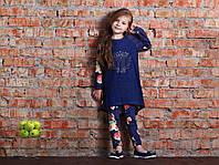 Детская одежда,туника для девочки ТМ МОНЕ