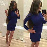 Купить платье мини синее
