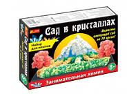 """""""Сад  в  кристаллах"""" """"Ранок"""" 12138011Р  Набор  для  опытов."""